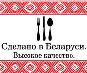 Продукты питания из Беларуси